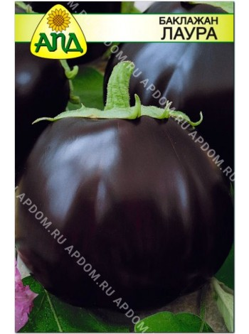 Баклажан Лаура (Solanum melongena L.)