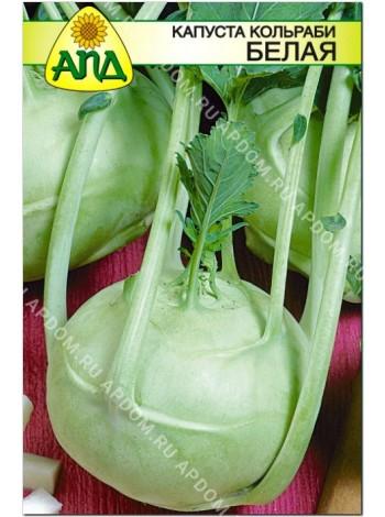 Капуста кольраби белая (Brassica oleracea var.gogylodes)