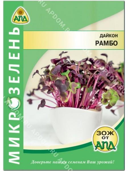 Микрозелень Дайкон Рамбо