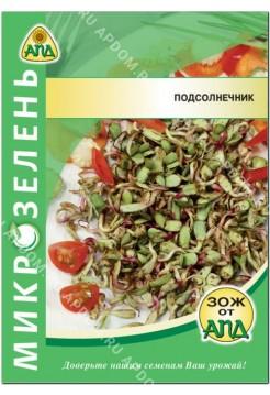 Микрозелень подсолнечник