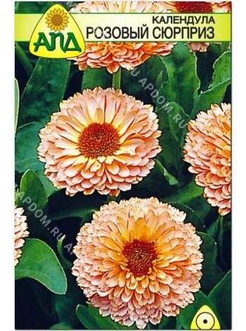 Календула Розовый Сюрприз (Calendula officinalis)