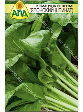 Комацуна зеленая (Brassica rapa var. perviridis)